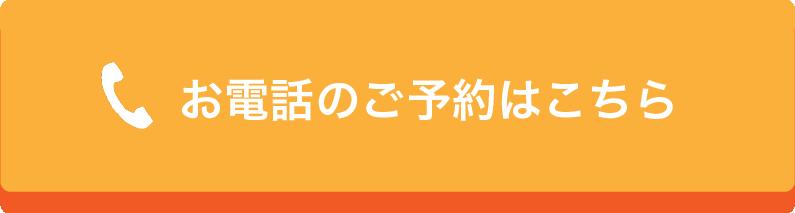 BTN 35 - 輪郭美顔コース