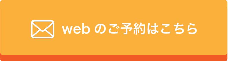 BTN 36 - 料金