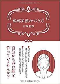 books1 - 書籍メディア紹介