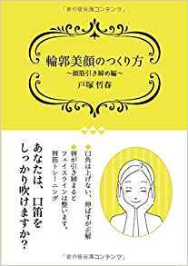 books2 - 書籍メディア紹介