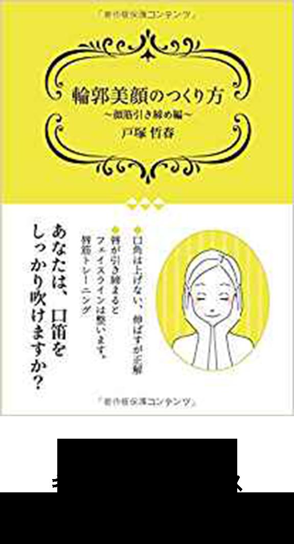 books1 - スタッフ紹介