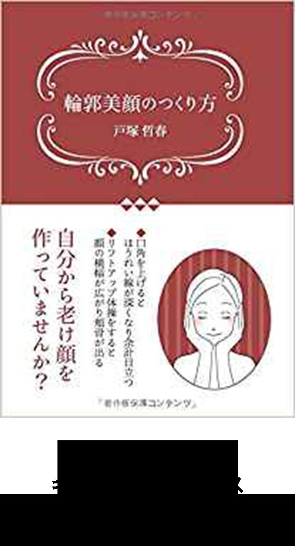 books2 - スタッフ紹介