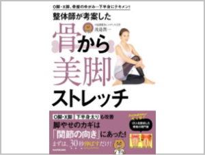 image2 300x227 - 書籍メディア紹介